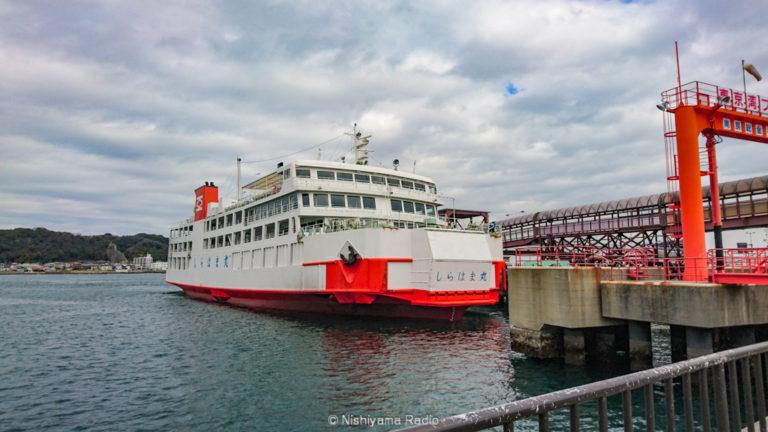 関東ふれあいの道起点・久里浜港に停泊するしらはま丸
