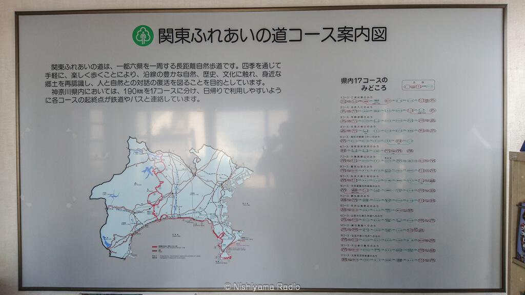 関東ふれあいの道コース案内図