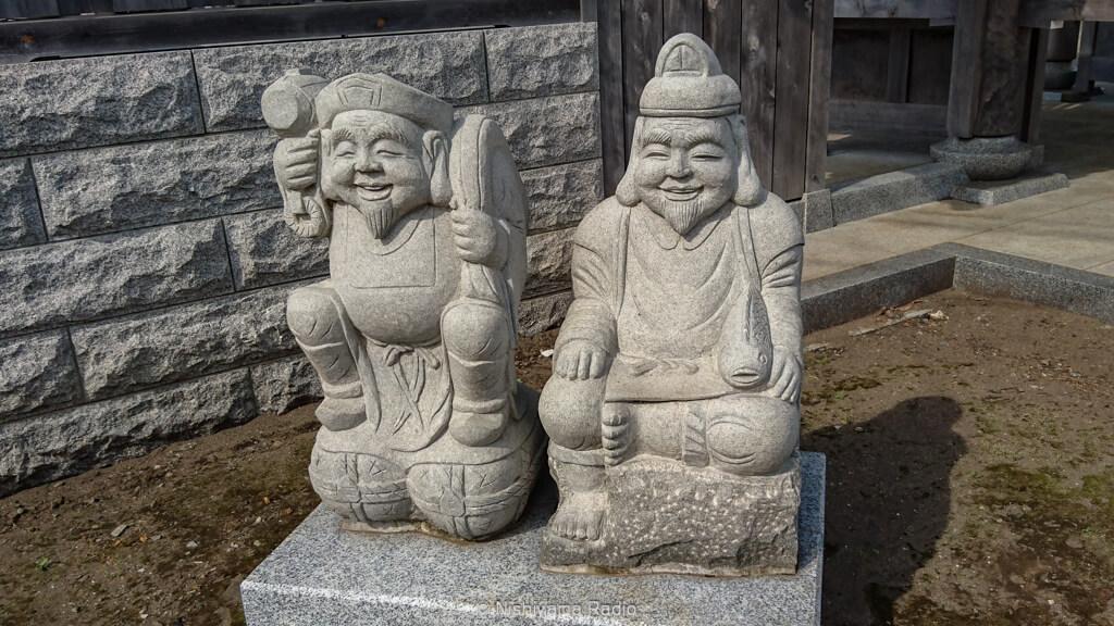 円福寺の恵比須様と大黒天