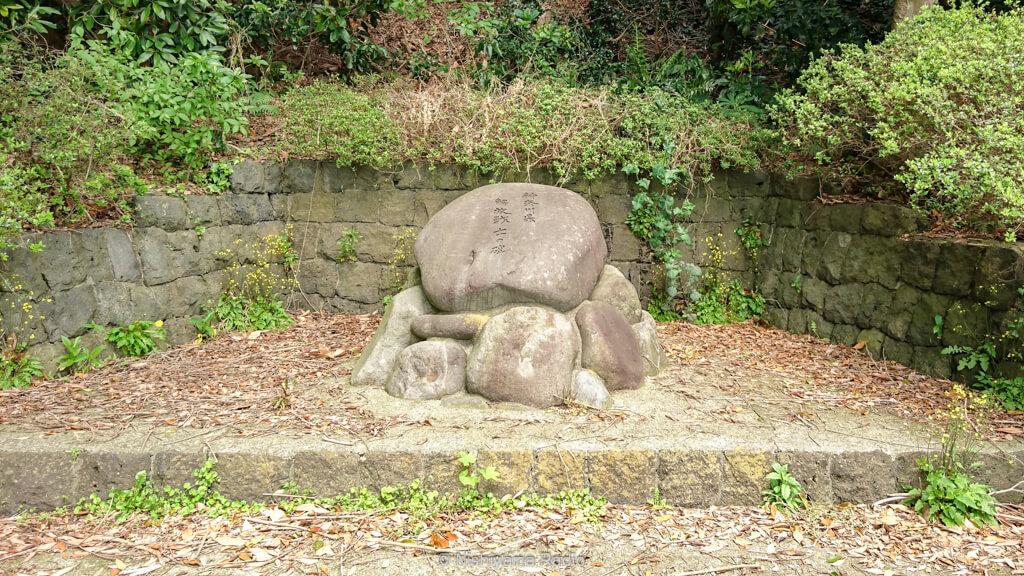 神奈川県解放戦士の碑