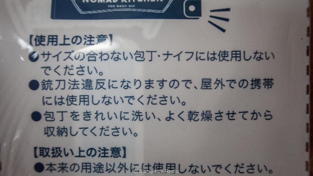 屋外での携帯には使用しないでください。