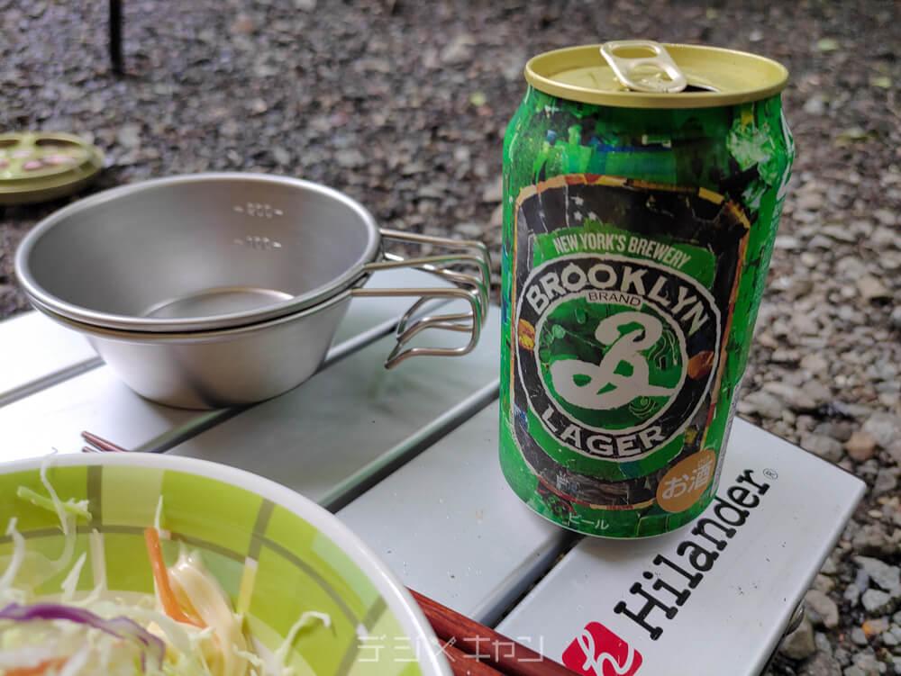 ブルックリンブルワリーのラガービール